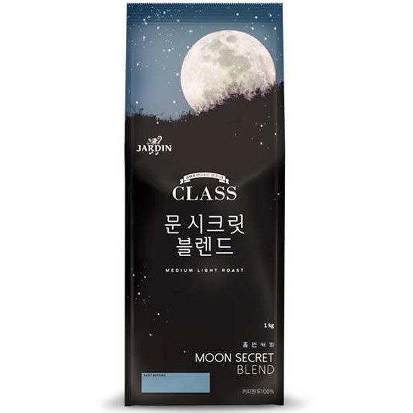 쟈뎅 원두커피 1kg/에스프레소/헤즐넛/블루마운틴/모 상품이미지