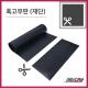 고무판 민무늬 9.6T 폭120cm 흑고무 방진고무판 DM21