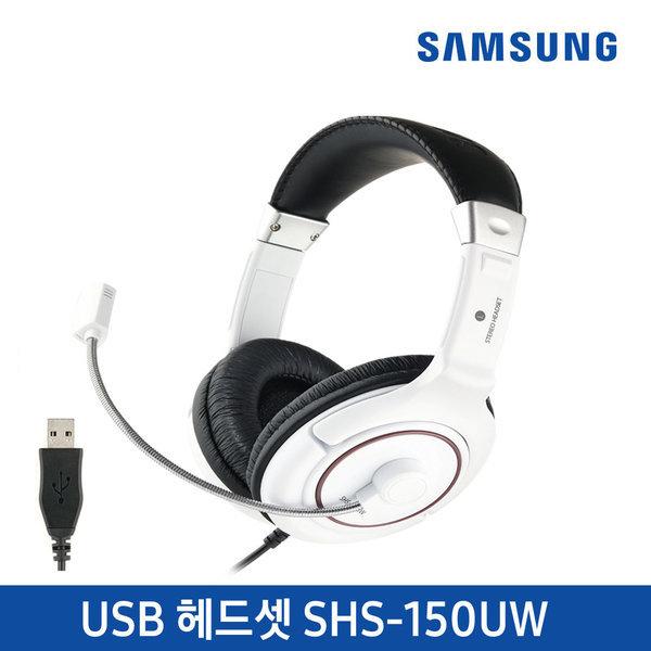 삼성전자 게이밍 PC헤드셋 SHS-150UW 헤드셋 어학용 상품이미지