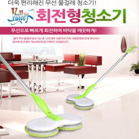 무선 물걸레청소기/스팀청소기/걸레/밀대걸레 CH-1005