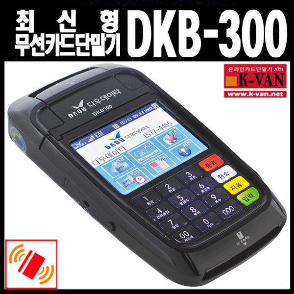 DKB300 상품이미지