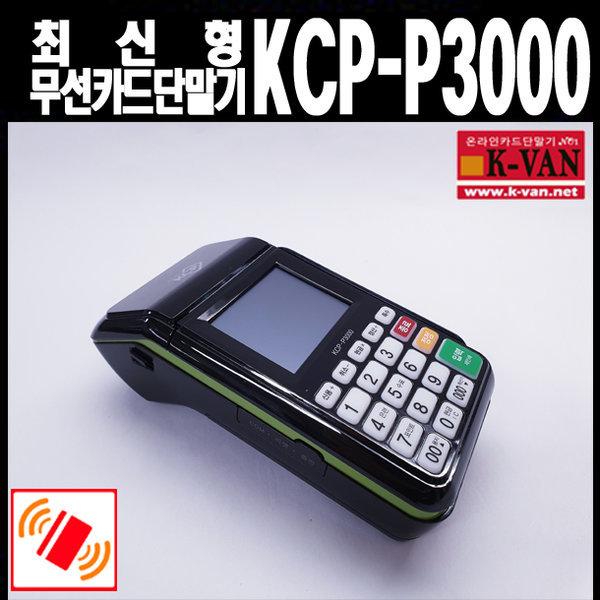 p3000 상품이미지