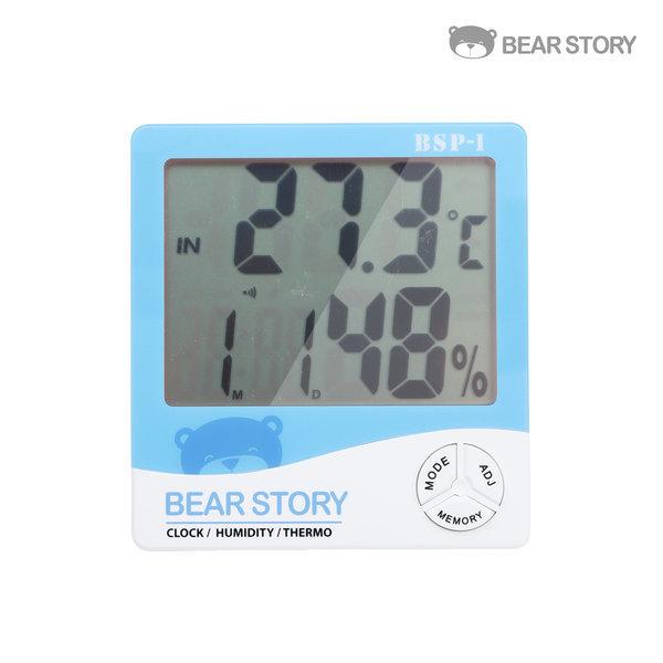 디지털 온습도계 습도계 온도계 BSP-1(블루) 상품이미지