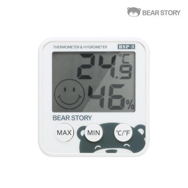 디지털 온습도계 습도계 온도계 BSP-3(화이트) 상품이미지