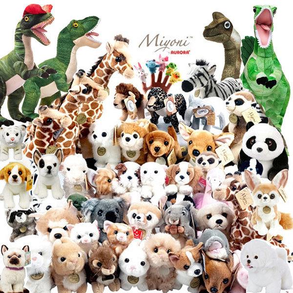 오로라 리틀캣 골드 고양이 인형/미요니 강아지 동물 상품이미지