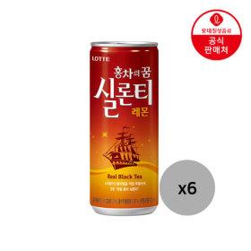 실론티 240ml 6캔 /번들포장