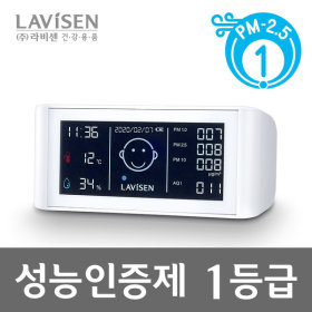 미세먼지측정기 성능인증1등급 LAVI-502 극초미세먼지