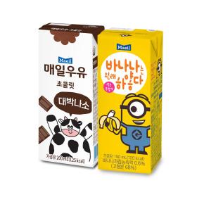 초코우유 200ml 24팩+바나나는원래하얗다 190ml 24팩