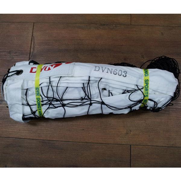 수업용 동양 6인제 배구네트 DVN600 상품이미지