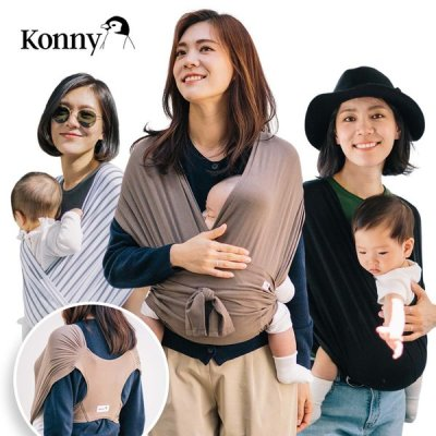 Konny Baby Carrier Original(11 Colors)