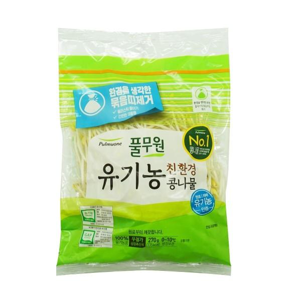 친환경)풀무원 유기농 콩나물 270G 상품이미지