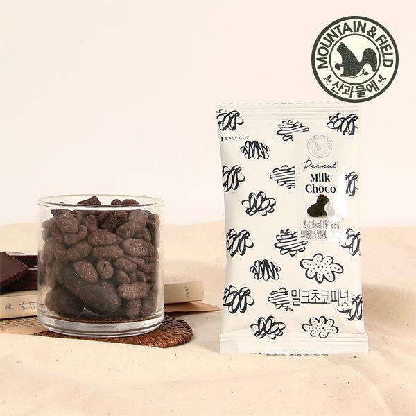 (현대Hmall) 산과들에  밀크초콜릿 피넛 10봉 (초코볼) 상품이미지
