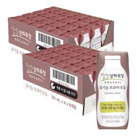 상하 유기농 코코아우유 멸균 125ML 48팩