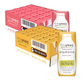 상하목장 유기농 딸기+바나나 우유 125ml 48팩