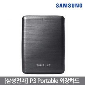 삼성정품 외장하드 P3 Portable 2TB USB3.0 블랙