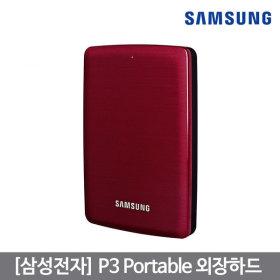 삼성정품 외장하드 P3 Portable 2TB USB3.0 레드