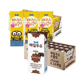 초코우유 200ml 24팩 +바나나는 하얗다 190ml 24팩