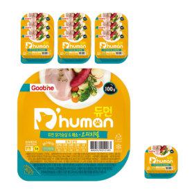 듀먼 강아지 자연화식 닭가슴살채소100g 10+1팩/aa75