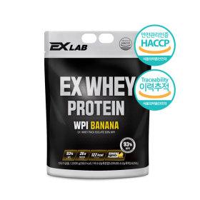 EX포대유청 WPI 식약처HACCP인증 바나나맛 2kg 보충제
