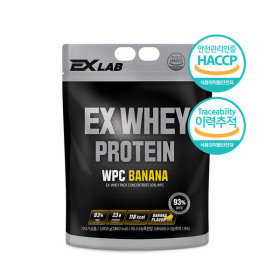 EX포대유청 WPC 식약처HACCP인증 바나나맛 2kg 단백질