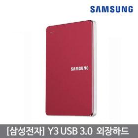 삼성정품 외장하드 Y3 Portable 1TB USB3.0 레드