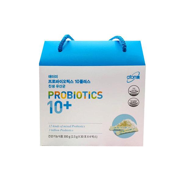 애터미 프로바이오틱스10플러스 친생 유산균 상품이미지