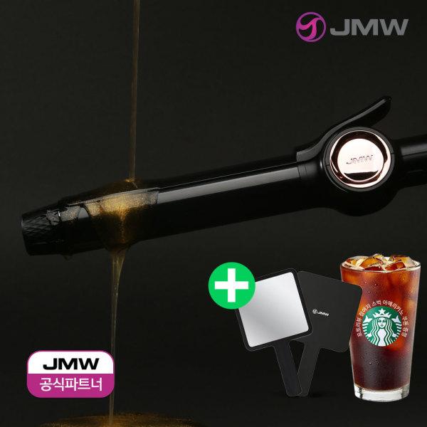 JMW 트리트먼트 봉고데기 32mm 픽앤컬 WCS60 상품이미지