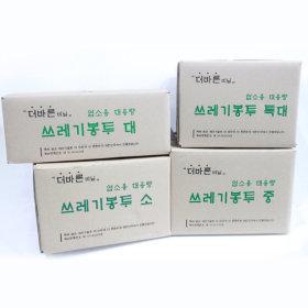 분리수거 쓰레기봉투 비닐 40L 50L 80L 100L 배접