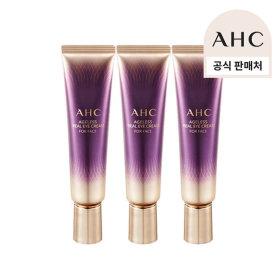 AHC 에이지리스 리얼 아이크림 30mlx3개