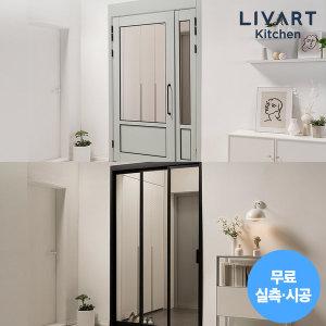 리바트 알파 3연동/돌체 여닫이 중문 시즌맞이 특가