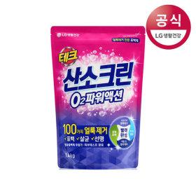 테크 산소크린 오투파워액션 분말 표백제 1.4kg