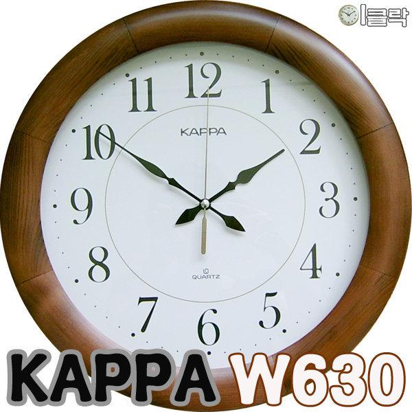 카파 W630 중형 원목벽시계 (32cm) 원형/팔각/이클락 상품이미지