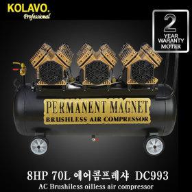 콜라보 콤프레샤 저소음 8HP 70L 에어콤프레셔 DC993