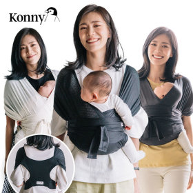 Konny Baby Carrier SUMMER (6 Colors)