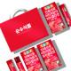 진짜 석류 콜라겐 젤리 스틱 3박스(45포) 300달톤