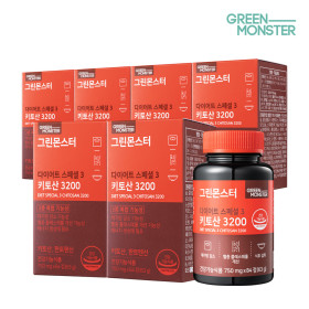GREENMONSTER Diet Special 3 Chitosan 3200 (natural ingredient diet) 2packs