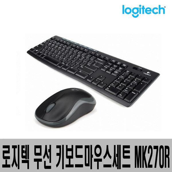 로지텍무선 데스크탑세트 MK270R 로지텍코리아 정품 상품이미지