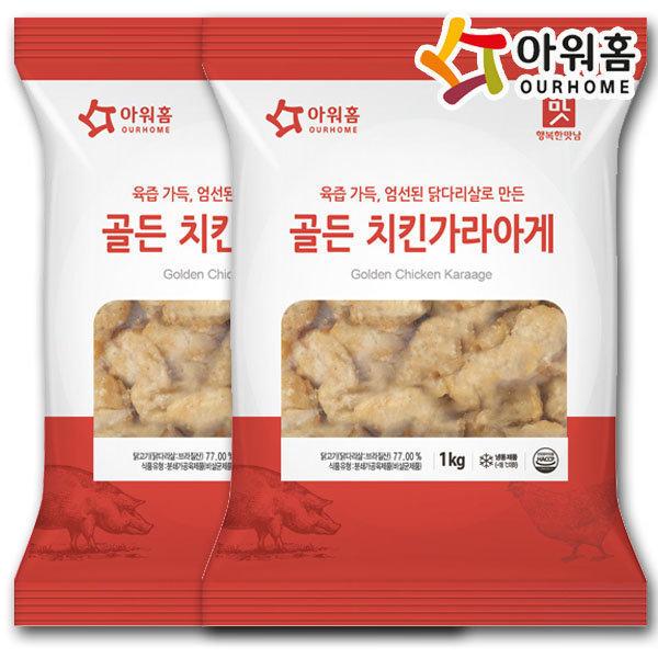 아워홈 골든 치킨 가라아게 1kg 2개 냉동식품 치즈볼 상품이미지