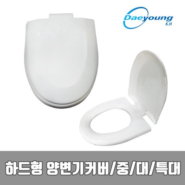 국내산 변기커버/ 하드 변기커버/ 플라스틱 변기커버 상품이미지