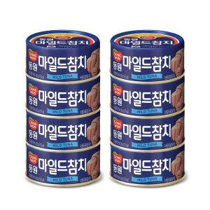 [동원에프앤비]동원 마일드 참치 100g 8캔
