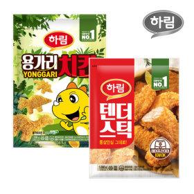 하림 용가리치킨 1kg 1봉 + 텐더스틱 1kg 1봉