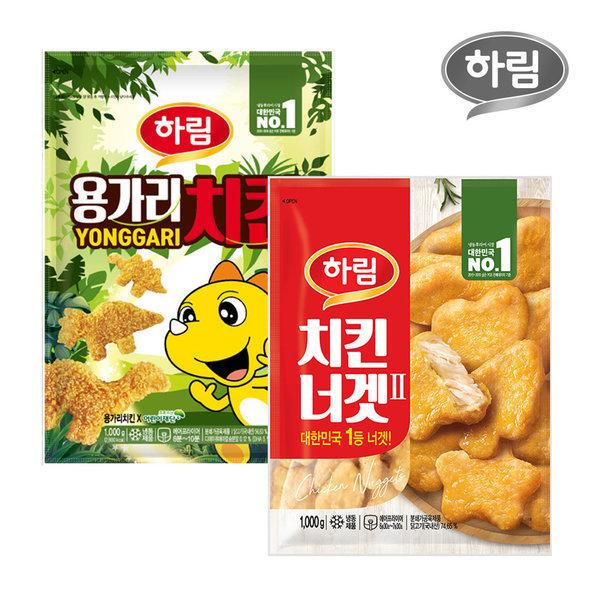 하림 용가리치킨 1kg 1봉 + 치킨너겟 1kg 1봉 상품이미지