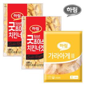 하림 굿초이스 치킨너겟 1kg 2봉+가라아게 1kg 1봉