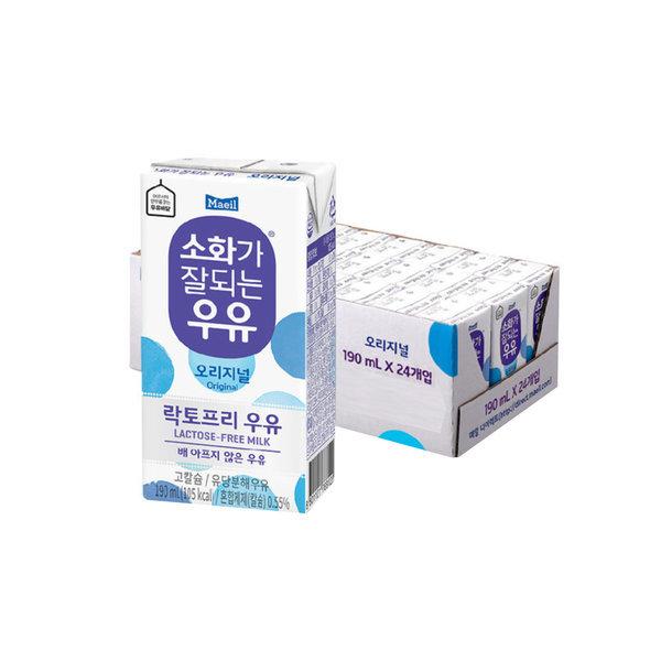 매일 소화가잘되는우유 멸균 190ML 24팩 상품이미지