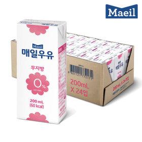 매일 멸균우유 무지방 0프로 200ML 24팩