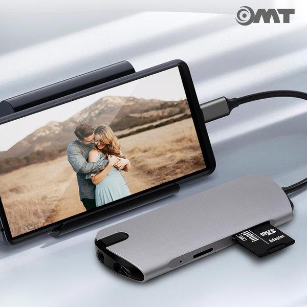 OMT 8in1 USB허브 C타입 USB3.0 HDMI+AUX+PD OUH-8IN1 상품이미지