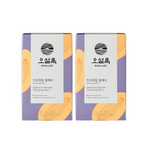 본사직영 트로피컬블랙티 20입(티백) 1+1 /녹차/홍차