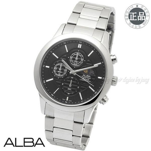 공식수입원正品 ALBA  AV9003X1 상품이미지