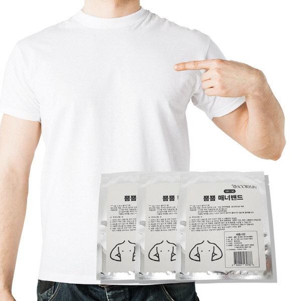 뿜뿜 매너밴드 SR136 40개(10팩) 상품이미지