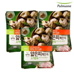[풀무원]얇은피꽉찬속 고기만두 x 400g 6봉